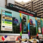 East Point Mall Mumbai